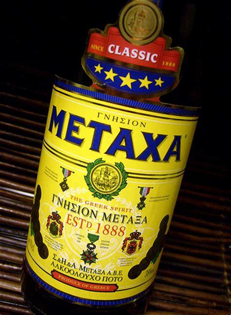 udrp metaxa distillery loses spirit  greek namesake