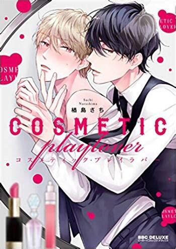 cosmetic play lover manga anime planet