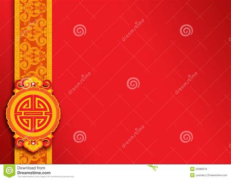 free chinese pattern background chinese oriental pattern background stock illustration