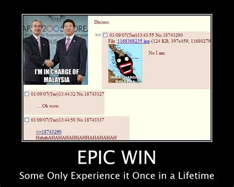 Epic Win Meme - epic win