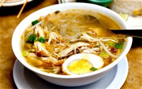 cara membuat soto ayam yang sedap resep cara membuat soto ayam kuning bening resep masakan