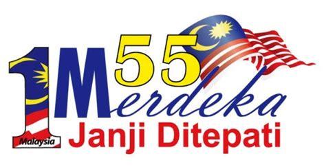 logo hari kebangsaan malaysia 55th merdeka logo cyrildason com