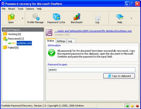 software reset admin password administrator password recovery software free download