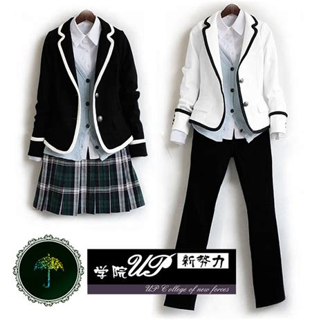 Costume Seragam Sekolah Cost085 the gallery for gt korean school uniforms for boys