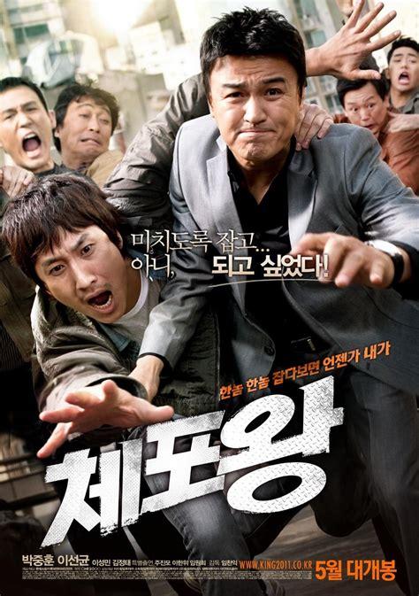 film drama korea comedy hancinema s film review quot the apprehenders quot hancinema