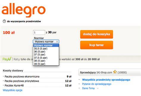ebay storefront templates free free ebay storefront templates free free template design