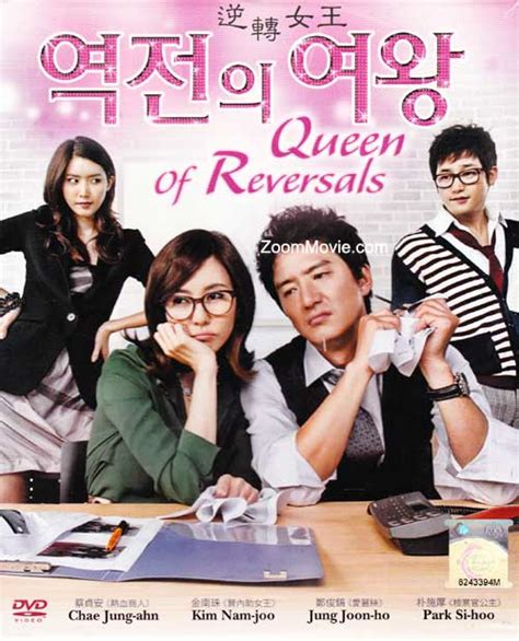 film korea queen of reversals queen of reversals dvd korean tv drama 2011 episode 1
