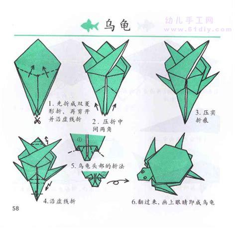 Simple Origami Turtle - 幼儿折纸图案大全 小乌龟 折纸大全 5068儿童网