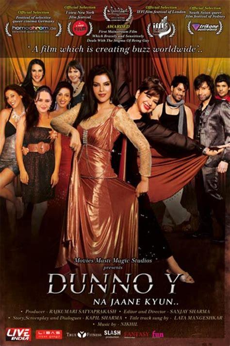 Film Dunno Y Na Jaane Kyun | dunno y na jaane kyun 2010 full movie watch online