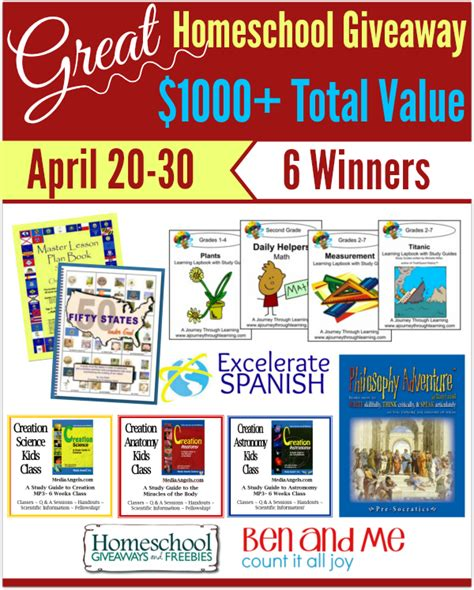 Homeschool Giveaway - huge giveaway over 1000 in prizes and 6 winners
