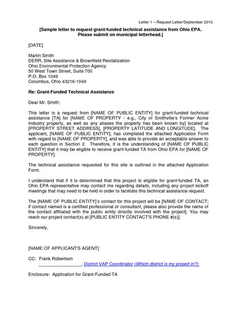 Cover Letter » Grant Request Cover Letter   Cover Letter