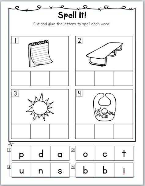 kindergarten activities cut and paste kindergarten cut and paste worksheets studying cut and