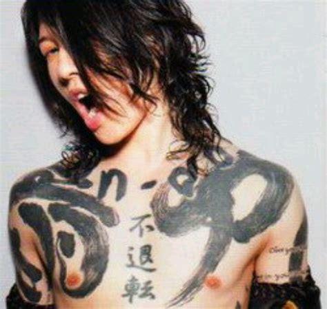 miyavi tattoos miyavi 176 176