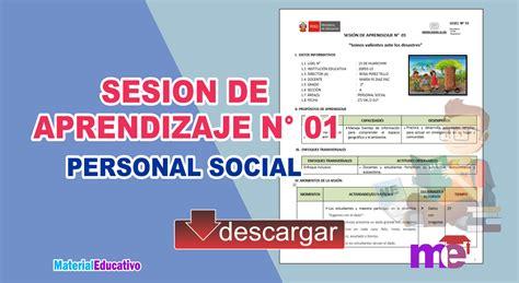 sesion de aprendizaje sesion de aprendizaje n 176 1 personal social segundo grado