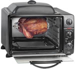 Elite Toaster Oven Broiler Rotisserie big deal shopping review promo elite toaster oven