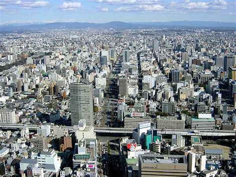 imagenes de nagoya japon foto de nagoya jap 243 n