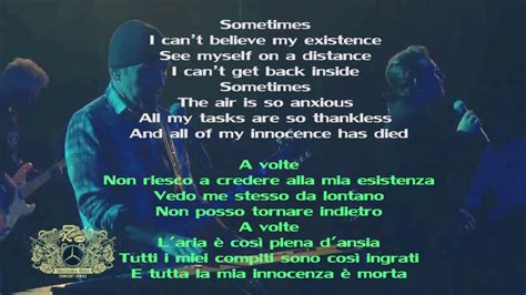 give it away testo u2 the things that give you away lyrics