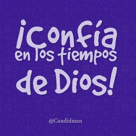 imágenes religiosas católicas gratis 161 conf 237 a en los tiempos de dios the o jays frases and dios