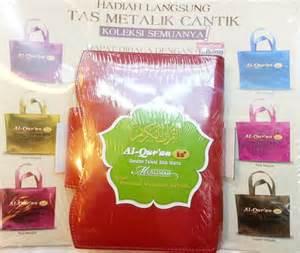 Al Quran Ku Muslimah Dengan Tajwid Blok Warna Al Quran Ku al quran distributor grosir baju murah tanah abang sainah collection ba