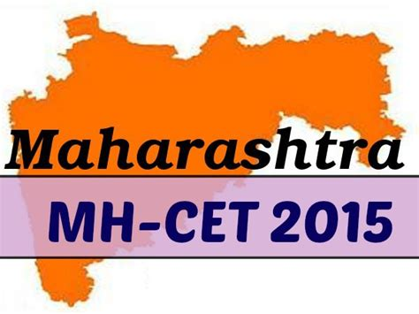 Mh Cet Mba Helpline Number by Maharashtra Cet 2015 Mh Mba Cet 2015 Results Out