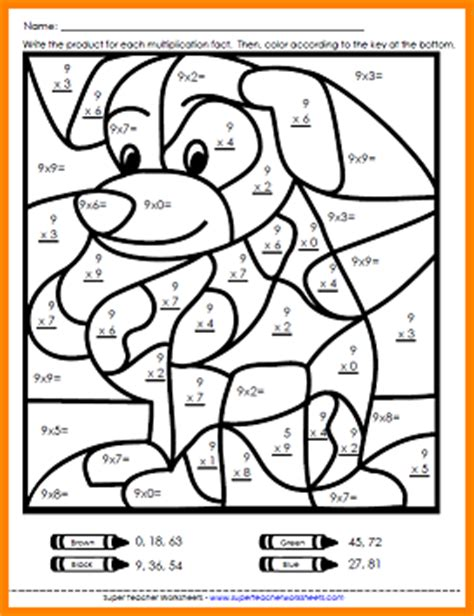 Multiplication Mystery Picture Worksheets by Multiplication Worksheets 187 Multiplication Worksheets