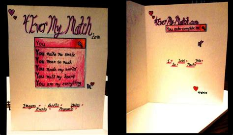 dorky valentines day cards geeky s day card by alrine21xe on deviantart