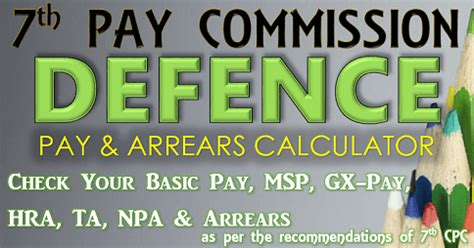 latest zee news 7 pay commission defence central government employees news 7th pay commission