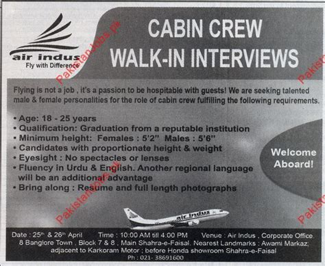 cabin crew required air indus in karachi pakistan