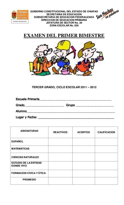 examen bimestral del primer bloque de sexto grado ciclo escolar 2014 examen tercer grado primer bimestre