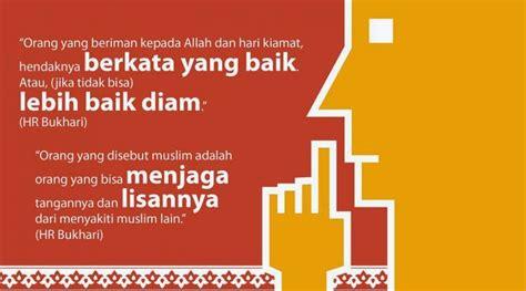 smp muhammadiyah  sawangan depok pidato singkat