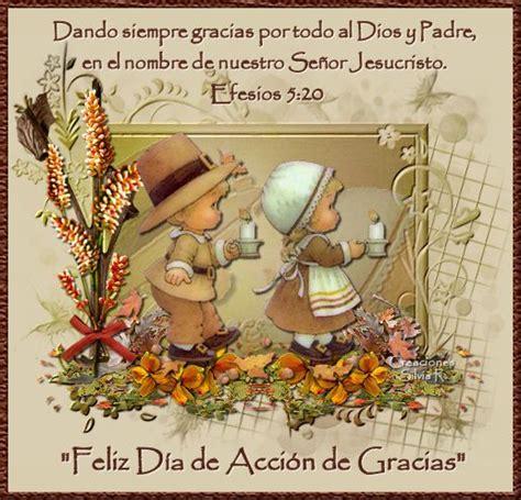 imagenes feliz dia de thanksgiving accion de gracias feliz d 205 a de acci 211 n de gracias