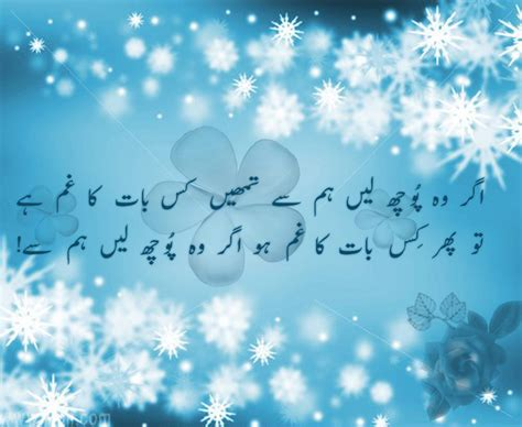 full hd wallpapers sad urdu poetry sad urdu poetry full hd wallpapers