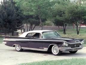 1959 Buick Electra 225 Document Moved