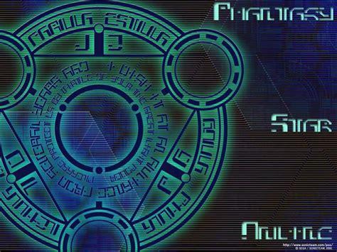 Kaos Gd Symbol pso wallpaper