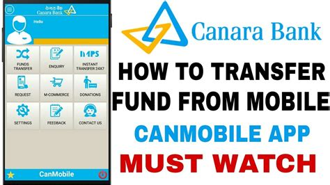 mobile bank transfer how to transfer money from canara bank mobile banking