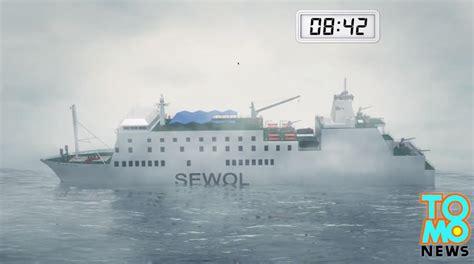 sinking boat in quezon sewol号の沈没状況解説 アニメ動画 memories on the sea 海の記録