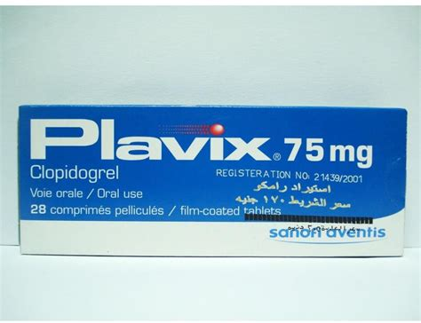 Plavix 75mg 28 Tablet plavix 75 mg 28 tab price from seif in yaoota