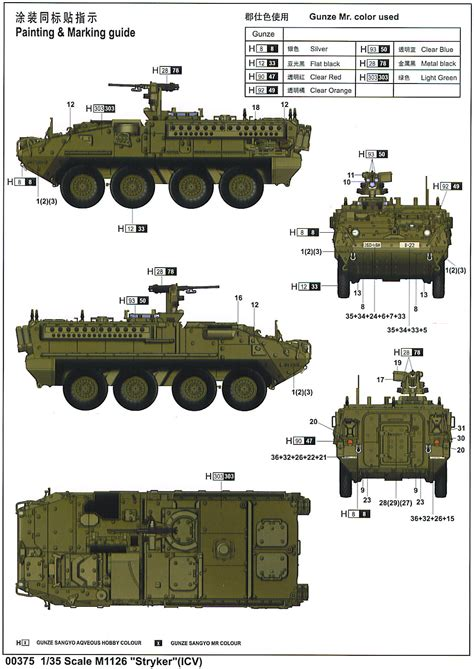 Army Search Army Stryker Drawing Images Search