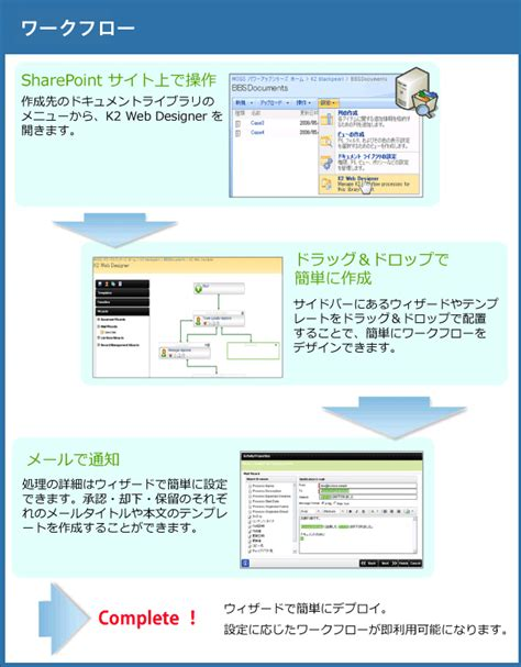 blackpearl workflow k2 blackpearl 株式会社 ビービーシステム