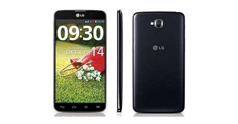 Harga Lg U Plus spesifikasi lg g pro lite spesifikasi dan harga lg g pro