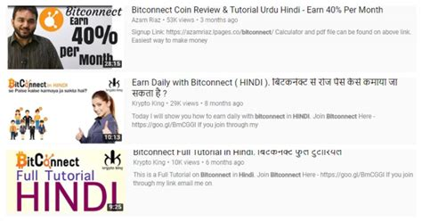 bitconnect india lots of indians have lost serious money in the bitconnect