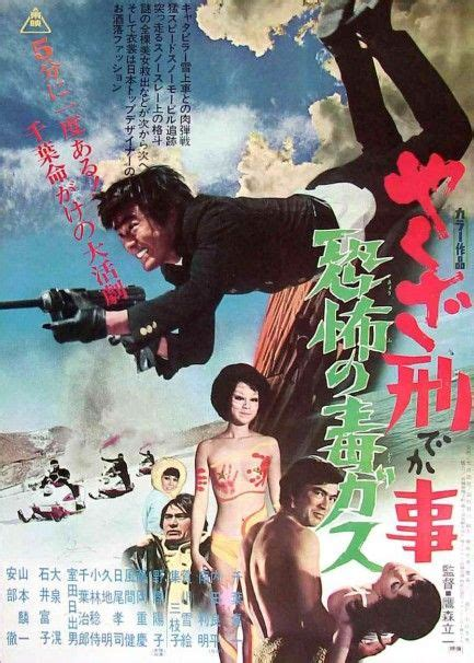 Deka Poster C 399 best japanese posters images on posters posters and