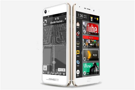 Tablet Advan X7 Second siam 7x dual screen phone news features price release