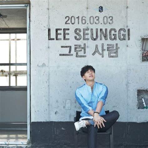 lee seung gi ig 16 02 26 lee seung gi ig updates on new single