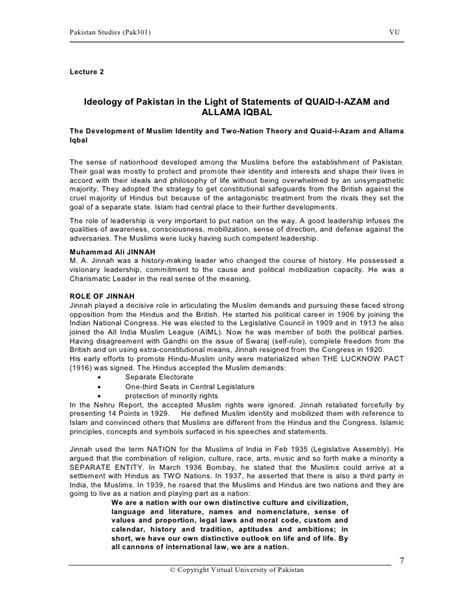 Allama Iqbal Essay In For Class 4 by Pakistan Studies Notes