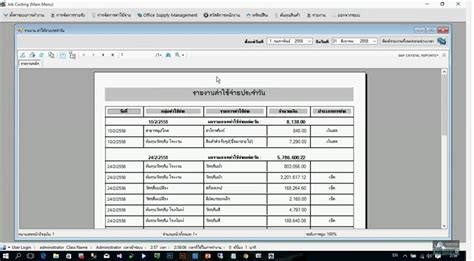 download layout youtube 2015 crystal report viewer with visual studio 2015 youtube