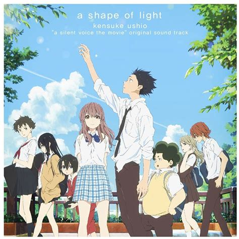 anoboy koe no katachi a silent voice koe no katachi original soundtrack a