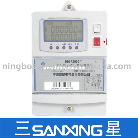 Multi Function Meter three phase multi function meter three phase multi function meter manufacturers in lulusoso