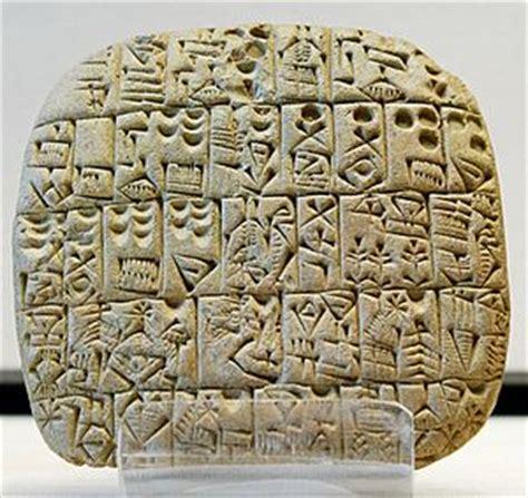 tavole sumeriche sumeri nodeconomics