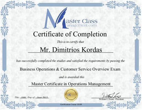 design management certificate operations management certificate